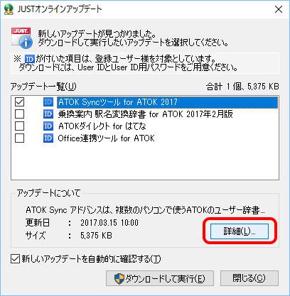 just_onlineupdate.jpg
