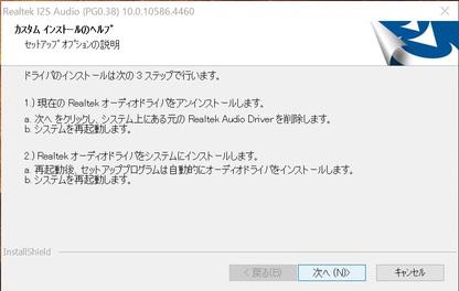 realtek_i2s_2.jpg