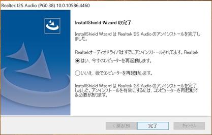realtek_i2s_3.jpg