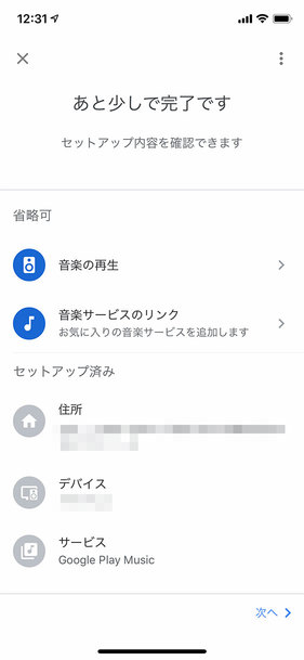 IMG_7123.jpg
