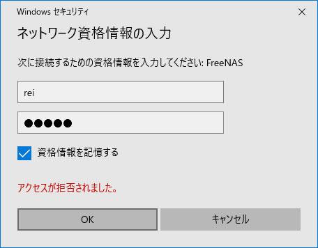 freenas_smb_14.jpg