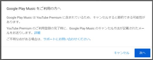youtube_premium_01.png