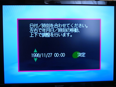 R0018045.jpg