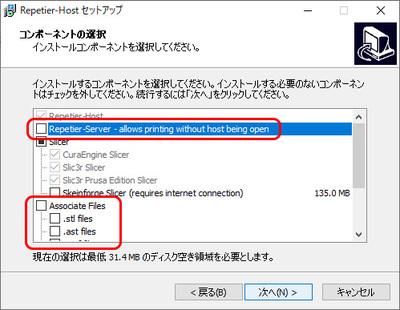repetier-host_00.jpg