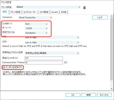 repetier-host_02.jpg