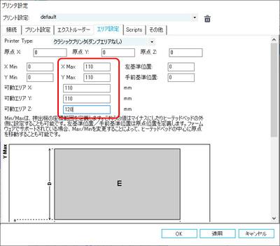 repetier-host_05.jpg