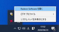 radeon_hdcpoff_01.jpg