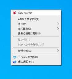 radeon_hdcpoff_02.jpg