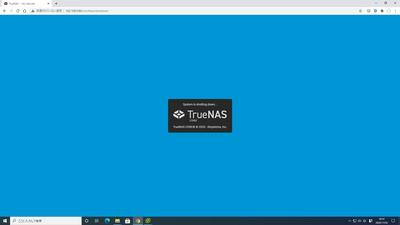 truenas_120_setup_28.png